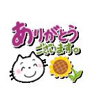 カラフル手書き大文字 & にゃんこ(個別スタンプ:29)