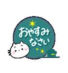 カラフル手書き大文字 & にゃんこ(個別スタンプ:30)