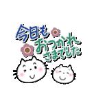カラフル手書き大文字 & にゃんこ(個別スタンプ:31)
