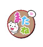 カラフル手書き大文字 & にゃんこ(個別スタンプ:32)