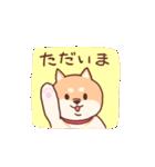 柴犬あんこ あいさつ編(個別スタンプ:10)