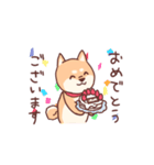 柴犬あんこ あいさつ編(個別スタンプ:13)