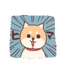 柴犬あんこ あいさつ編(個別スタンプ:19)