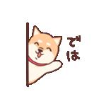 柴犬あんこ あいさつ編(個別スタンプ:24)