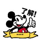 ミッキー&フレンズ カスタムスタンプ(個別スタンプ:01)