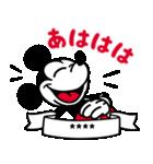 ミッキー&フレンズ カスタムスタンプ(個別スタンプ:09)