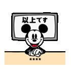 ミッキー&フレンズ カスタムスタンプ(個別スタンプ:35)