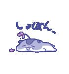 だるだる動く「だるハムちゃん」(個別スタンプ:04)