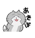 ゆるみっしぃ5(50音編その1)/ふぁるこむ(個別スタンプ:01)