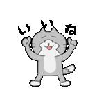 ゆるみっしぃ5(50音編その1)/ふぁるこむ(個別スタンプ:02)