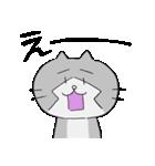 ゆるみっしぃ5(50音編その1)/ふぁるこむ(個別スタンプ:04)
