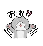 ゆるみっしぃ5(50音編その1)/ふぁるこむ(個別スタンプ:05)