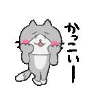 ゆるみっしぃ5(50音編その1)/ふぁるこむ(個別スタンプ:06)