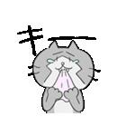 ゆるみっしぃ5(50音編その1)/ふぁるこむ(個別スタンプ:07)