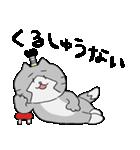 ゆるみっしぃ5(50音編その1)/ふぁるこむ(個別スタンプ:08)