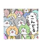 ゆるみっしぃ5(50音編その1)/ふぁるこむ(個別スタンプ:10)