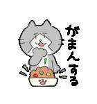 ゆるみっしぃ5(50音編その1)/ふぁるこむ(個別スタンプ:11)