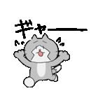 ゆるみっしぃ5(50音編その1)/ふぁるこむ(個別スタンプ:12)