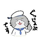 ゆるみっしぃ5(50音編その1)/ふぁるこむ(個別スタンプ:13)