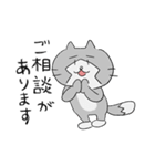 ゆるみっしぃ5(50音編その1)/ふぁるこむ(個別スタンプ:15)