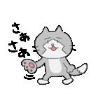 ゆるみっしぃ5(50音編その1)/ふぁるこむ(個別スタンプ:16)