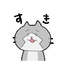 ゆるみっしぃ5(50音編その1)/ふぁるこむ(個別スタンプ:18)