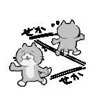 ゆるみっしぃ5(50音編その1)/ふぁるこむ(個別スタンプ:19)