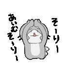 ゆるみっしぃ5(50音編その1)/ふぁるこむ(個別スタンプ:20)