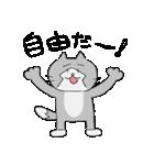 ゆるみっしぃ5(50音編その1)/ふぁるこむ(個別スタンプ:22)