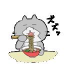 ゆるみっしぃ5(50音編その1)/ふぁるこむ(個別スタンプ:23)