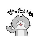 ゆるみっしぃ5(50音編その1)/ふぁるこむ(個別スタンプ:24)