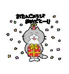 ゆるみっしぃ5(50音編その1)/ふぁるこむ(個別スタンプ:26)