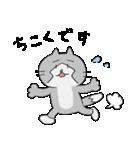 ゆるみっしぃ5(50音編その1)/ふぁるこむ(個別スタンプ:27)