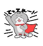 ゆるみっしぃ5(50音編その1)/ふぁるこむ(個別スタンプ:29)