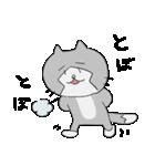 ゆるみっしぃ5(50音編その1)/ふぁるこむ(個別スタンプ:30)
