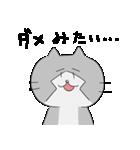 ゆるみっしぃ5(50音編その1)/ふぁるこむ(個別スタンプ:31)