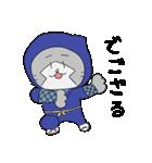 ゆるみっしぃ5(50音編その1)/ふぁるこむ(個別スタンプ:32)