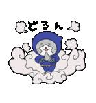 ゆるみっしぃ5(50音編その1)/ふぁるこむ(個別スタンプ:33)
