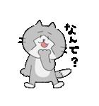 ゆるみっしぃ5(50音編その1)/ふぁるこむ(個別スタンプ:34)
