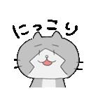 ゆるみっしぃ5(50音編その1)/ふぁるこむ(個別スタンプ:35)