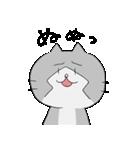 ゆるみっしぃ5(50音編その1)/ふぁるこむ(個別スタンプ:36)