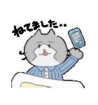 ゆるみっしぃ5(50音編その1)/ふぁるこむ(個別スタンプ:37)