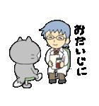 ゆるみっしぃ5(50音編その1)/ふぁるこむ(個別スタンプ:39)