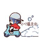 ゆるオタ男子-ミニver.-2(個別スタンプ:30)