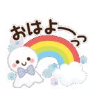 大人かわいい日常会話&気づかい【梅雨/夏】(個別スタンプ:1)