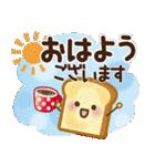 大人かわいい日常会話&気づかい【梅雨/夏】(個別スタンプ:2)