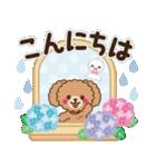 大人かわいい日常会話&気づかい【梅雨/夏】(個別スタンプ:3)