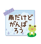 大人かわいい日常会話&気づかい【梅雨/夏】(個別スタンプ:4)