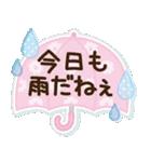 大人かわいい日常会話&気づかい【梅雨/夏】(個別スタンプ:5)