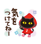 大人かわいい日常会話&気づかい【梅雨/夏】(個別スタンプ:6)